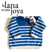 la lana es una joya 2-baja